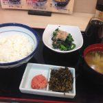 てんや羽田空港店の「明太子&高菜のっけご飯」380円でお気楽・朝ごはん!