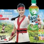 「がんばって」を連呼するインドネシアのサントリー「みらいお茶」TVCM