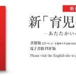 株式会社ターリー屋(取締役)吉川和江さんとのランチ