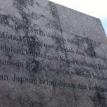 東ジャワ・マランにある「日本人慰霊碑」で感じた緊張の重み