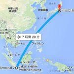 【多拠点生活】2017年10月下旬〜11月上旬は日本に一時滞在します!