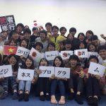 武者修行プログラム|2017夏:第4タームのインターン活動まとめ!