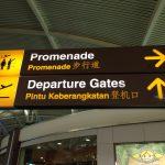 Wow!! siaran pengumuman informasi di bandara Ngurah Rai Bali menggunakan bahasa Bali!!