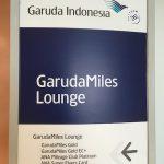 ジャカルタの空港第3ターミナルのラウンジは、実に心地よい!