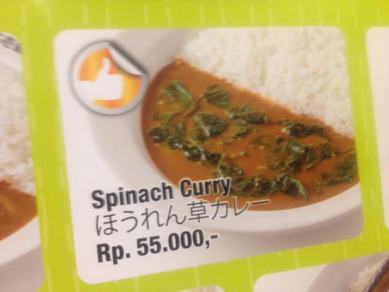ほうれん草カレー インドネシア カレーハウス CoCo壱番屋 ココイチ