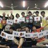 武者修行プログラム|2018春第3ターム参加者たちのインターン格闘記