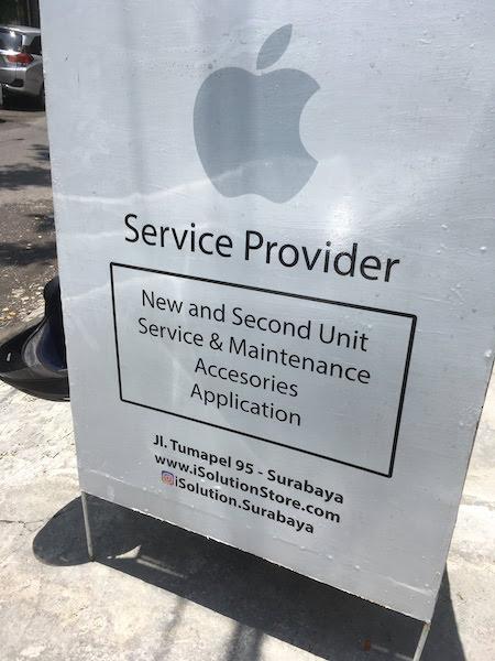 インドネシアでApple製品の修理