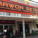 東ジャワ名物「ラウォン」ならスラバヤの「ラウォン・セタン」へGo!!