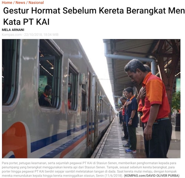 インドネシアの鉄道 おじぎ