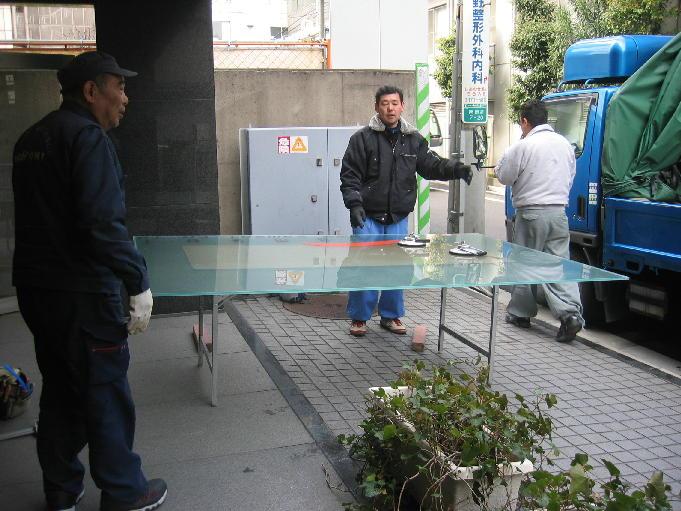 20060414_office1.JPG