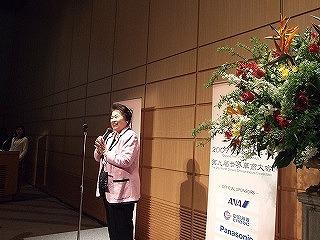 千葉県知事の堂本さんもいらっしゃっていました。