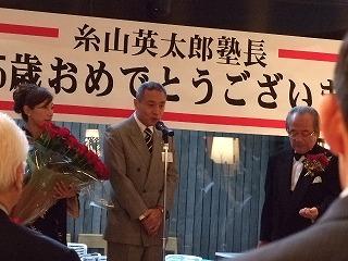 """日本航空の執行役員の方からのご挨拶"""""""