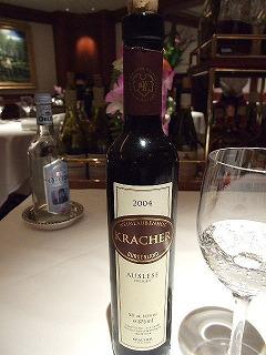 フレンチの名店アピシウス 飲んでびっくりなワイン
