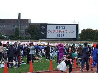 ぐんま県民マラソン 会場入りしてみると、もう人でいっぱいです・・・