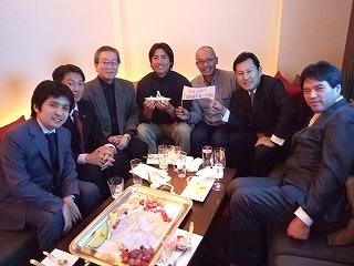 八幡暁 食事会 集合写真