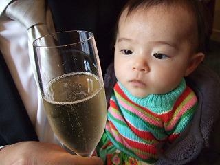 「シャンパン、早く飲んでみたいなぁ・・・」