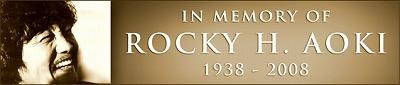 ロッキー青木 「ベニハナ」ウェブサイトに特設された追悼ページ