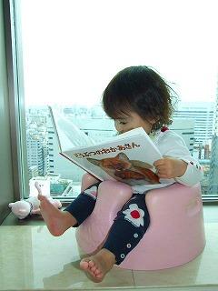 読書好きの娘