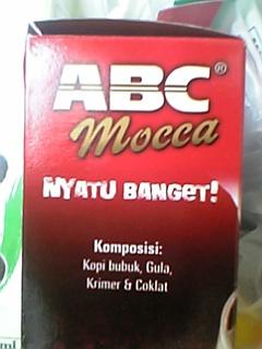 箱の横部分。コピーの「NYATU BANGET!」は、訳すと「すっごく溶けやすい!」