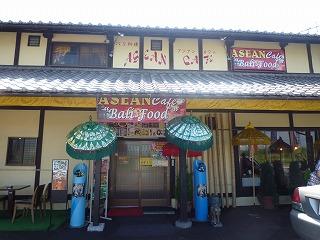 アジアンカフェ ASEAN cafe 大泉本店