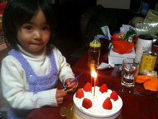 2歳の誕生日!