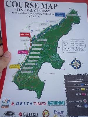 サイパンマラソンのコース(参加ハガキから)