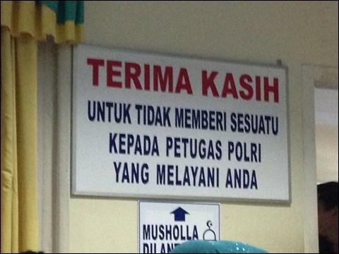 インドネシア 賄賂撲滅の看板