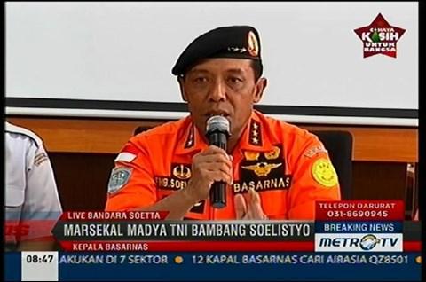 エアアジア(QZ8501便) インドネシア国家救難救助庁の記者会見 メトロTV