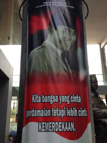 インドネシア初代大統領、スカルノのお墓@東ジャワ:ブリタール(Blitar)
