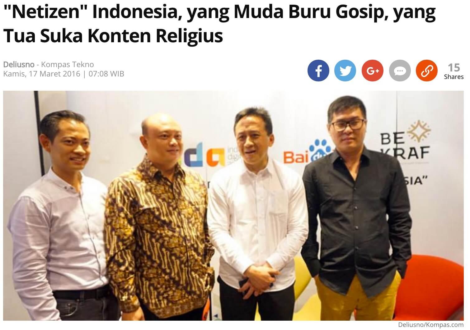 「「インドネシアのネチズン、若者はゴシップを追いかけ、年配者は宗教コンテンツを好む」とのKompas記事より