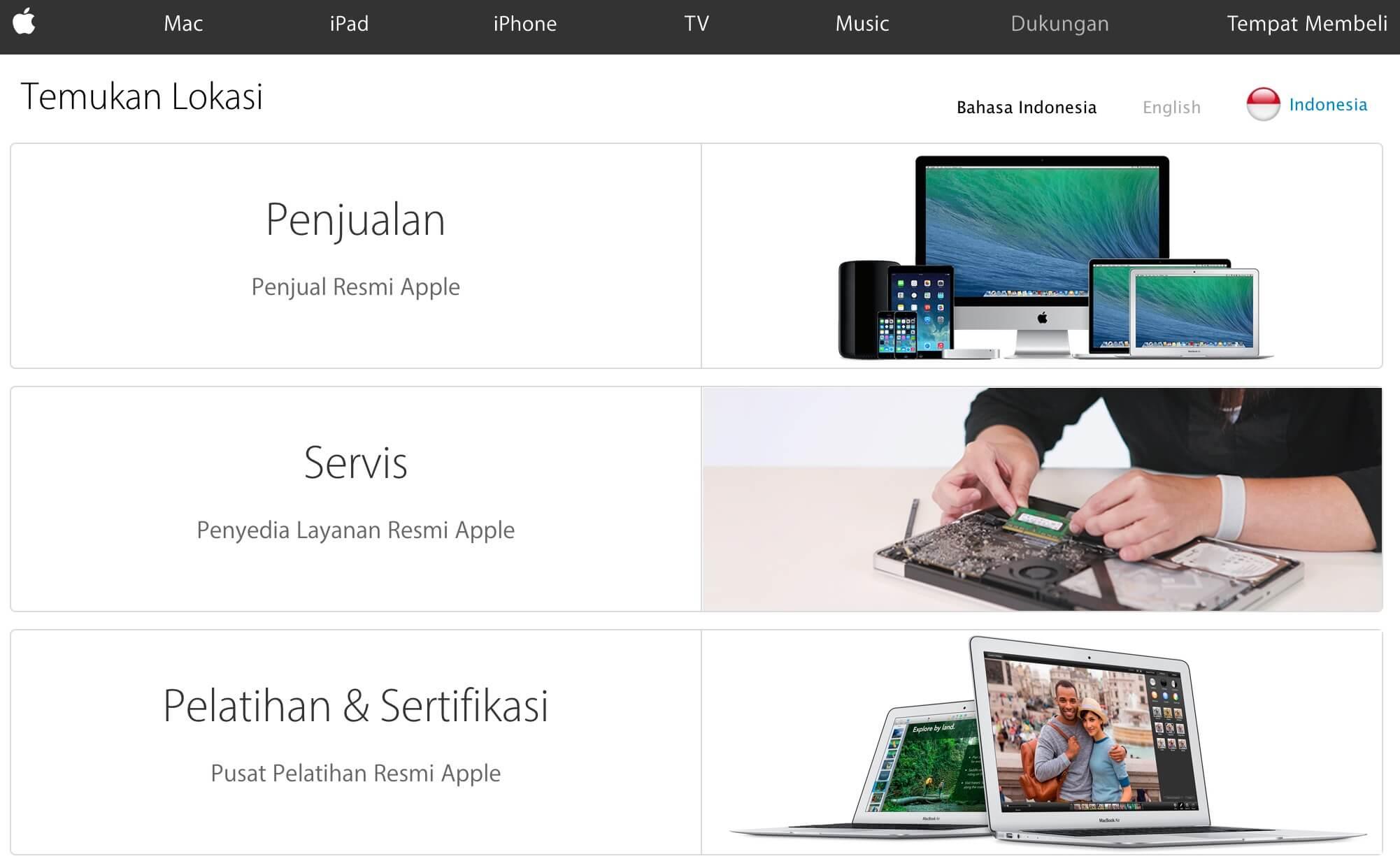 インドネシアのapple公式サービスセンター