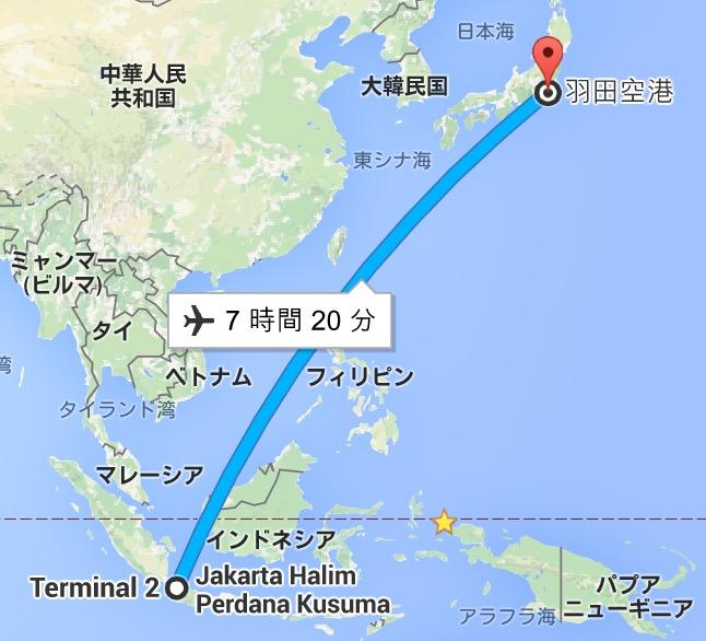 ジャカルタの空港から羽田空港までGoogle Mapでつないでみる