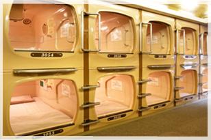 「グリーンプラザ新宿」 たくさんのカプセル。日本最大級の593ルーム