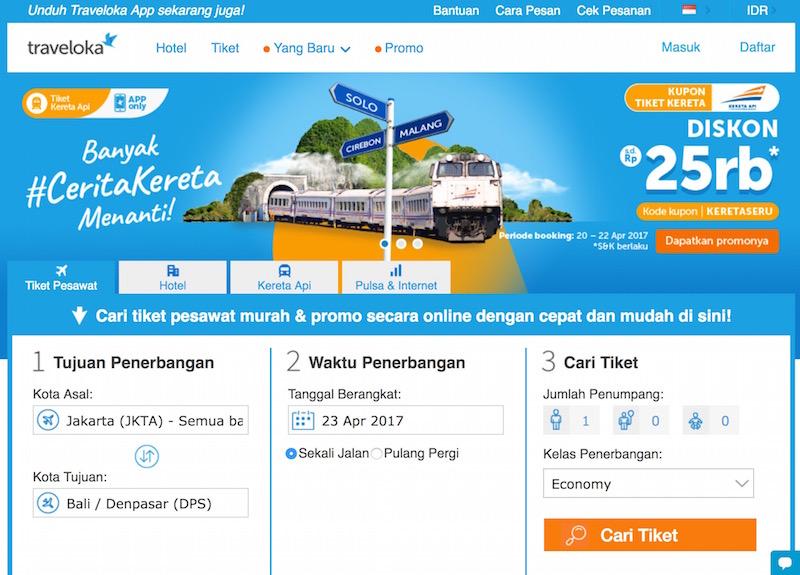 「Traveloka」のトップページ(インドネシア語版)