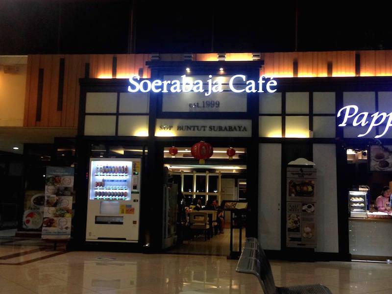 スラバヤの空港で、とりあえずのインドネシア料理で落ち着ける店「Surabaya Cafe」