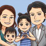 家族理念 夫婦や家族で「家庭の理念」をつくり商標登録してみよう!