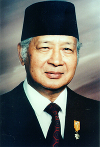 スハルト インドネシア大統領