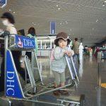 子連れ海外旅行|タイのリゾートへ0歳と1歳の子供を連れて行ってみた!