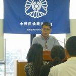 バリ島の日本人大富豪の教え|著者が30分で語った大富豪からの学び