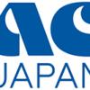 ACジャパンCMの「♪エーシー」というサウンドロゴの削除について