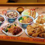 インドネシアの吉野家|ジャカルタ牛丼!日本と違うオリジナルメニューも!