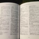 最新インドネシア語小辞典|定番のおすすめ辞書、その魅力を徹底解剖!