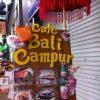 高円寺「バリチャンプル」で、インドネシア好きで集まる食事会を開催!