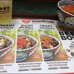 吉野家「激辛赤唐辛子牛丼」レビュー|インドネシアのオリジナル商品