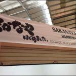 スラバヤに日本人向けの魚屋「さかなや はじめました」がオープン