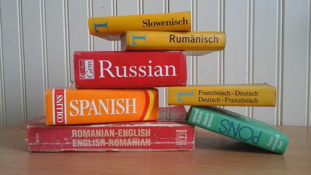 多言語学習