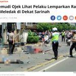 ジャカルタのテロ事件 インドネシアで流れた「同時多発」の誤報の謎
