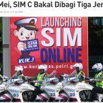 インドネシアの運転免許 二輪バイク免許は3つのタイプに変更へ