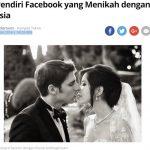 エドゥアルド・サベリン|インドネシア人女性と結婚したFacebook共同設立者