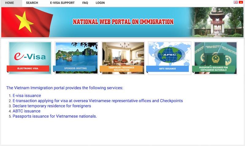 ベトナム滞在ビザ E-VISA